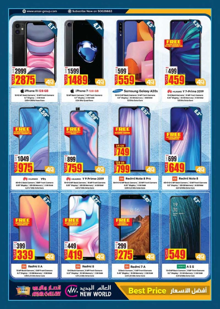 ansar-more-offers-15-01-24