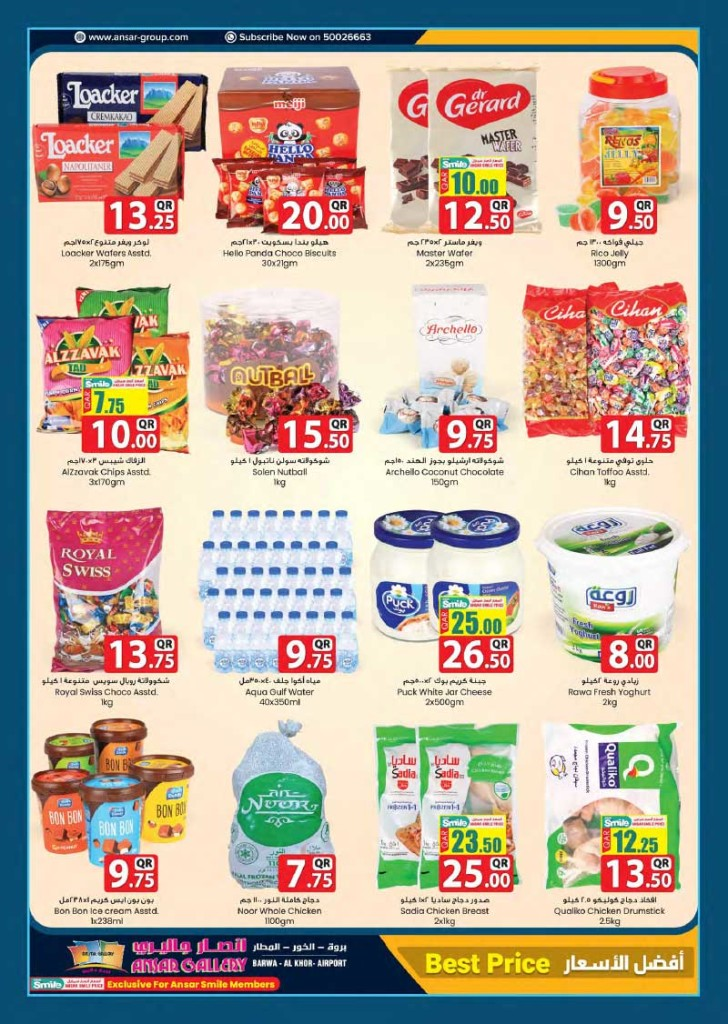 ansar-more-offers-15-01-3
