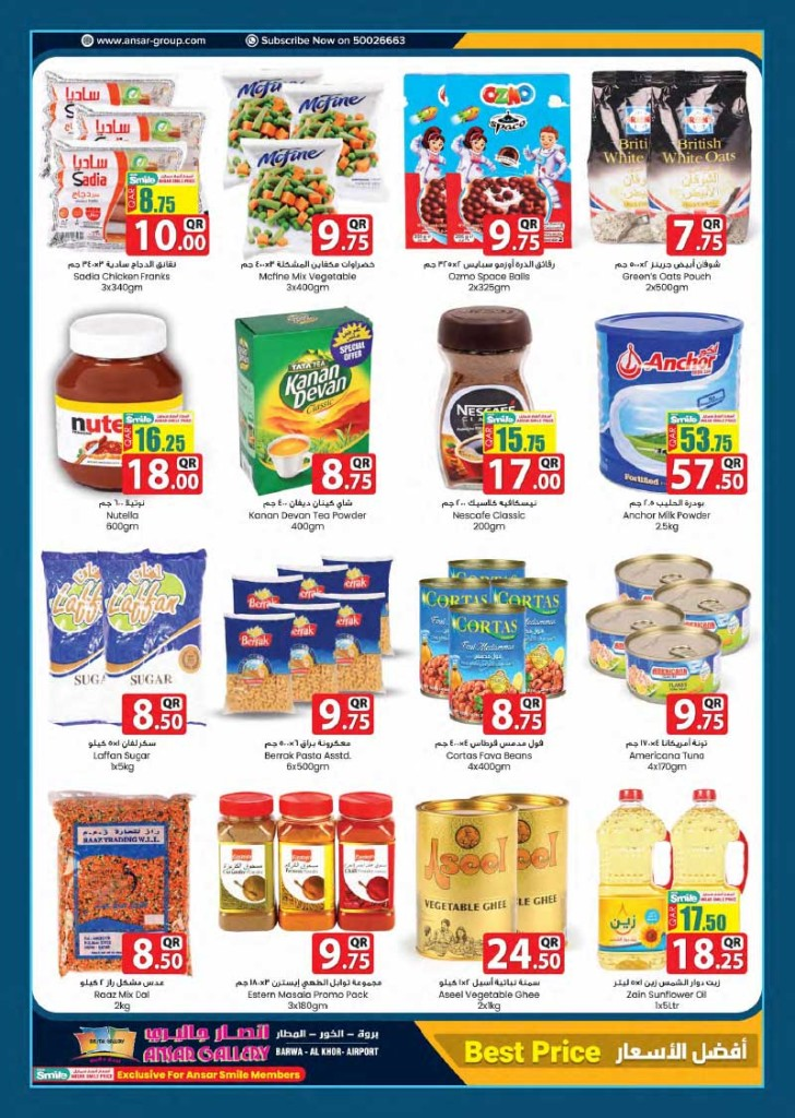 ansar-more-offers-15-01-4