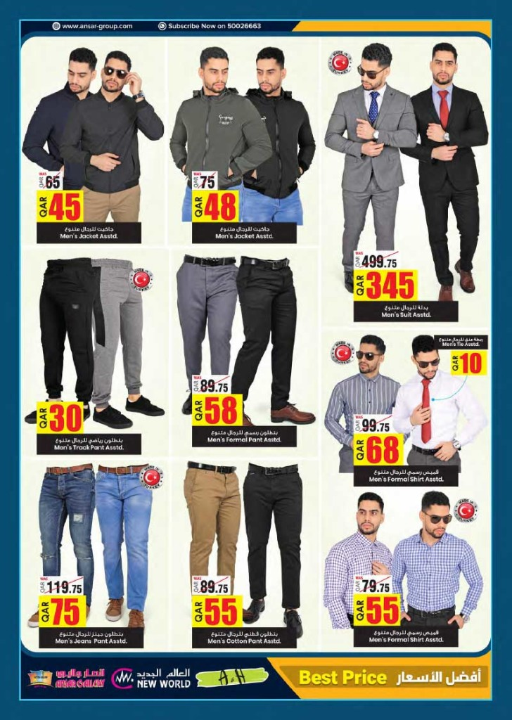 ansar-more-offers-15-01-8