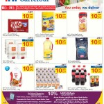 carrefour-online-15-01-1