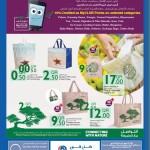 carrefour-weekly-23-01-912