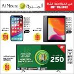 al-meera-hyatt-20-02-1
