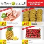 al-meera-hyatt-20-02-3