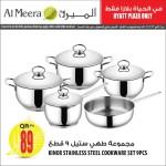 al-meera-hyatt-20-02-4