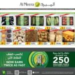 al-meera-special-15-02-1