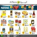 al-meera-special-15-02-2