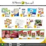 al-meera-special-15-02-3