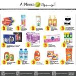 al-meera-special-15-02-4