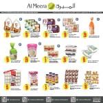al-meera-special-15-02-5