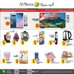 al-meera-special-15-02-6