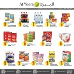 al-meera-special-15-02-7