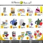 al-meera-special-15-02-8