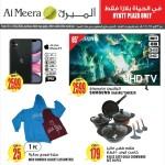 al-meera-we-15-02-1