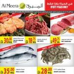 al-meera-we-15-02-2