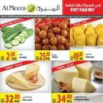 al-meera-we-15-02-3