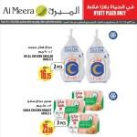 al-meera-we-15-02-4