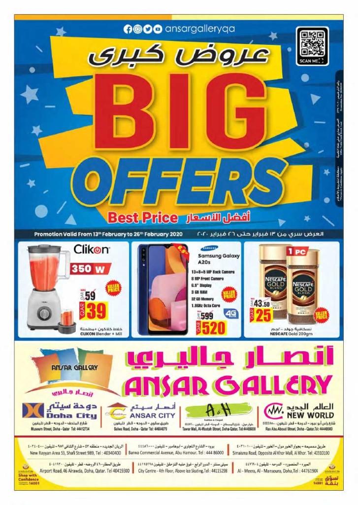 ansar-best-offers-13-02-1
