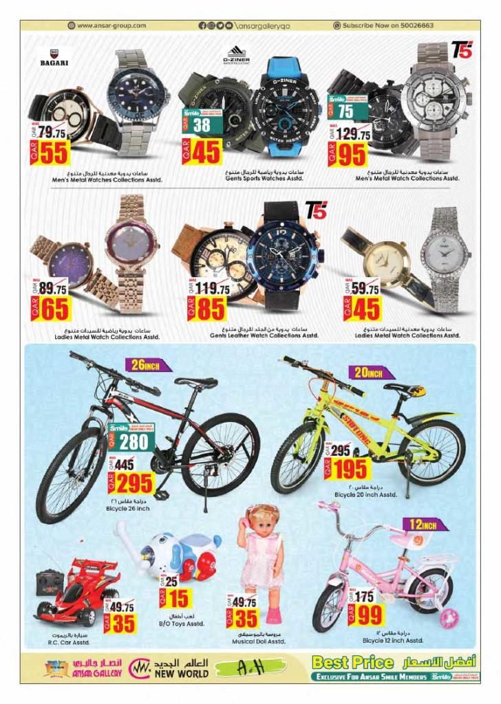 ansar-best-offers-13-02-14