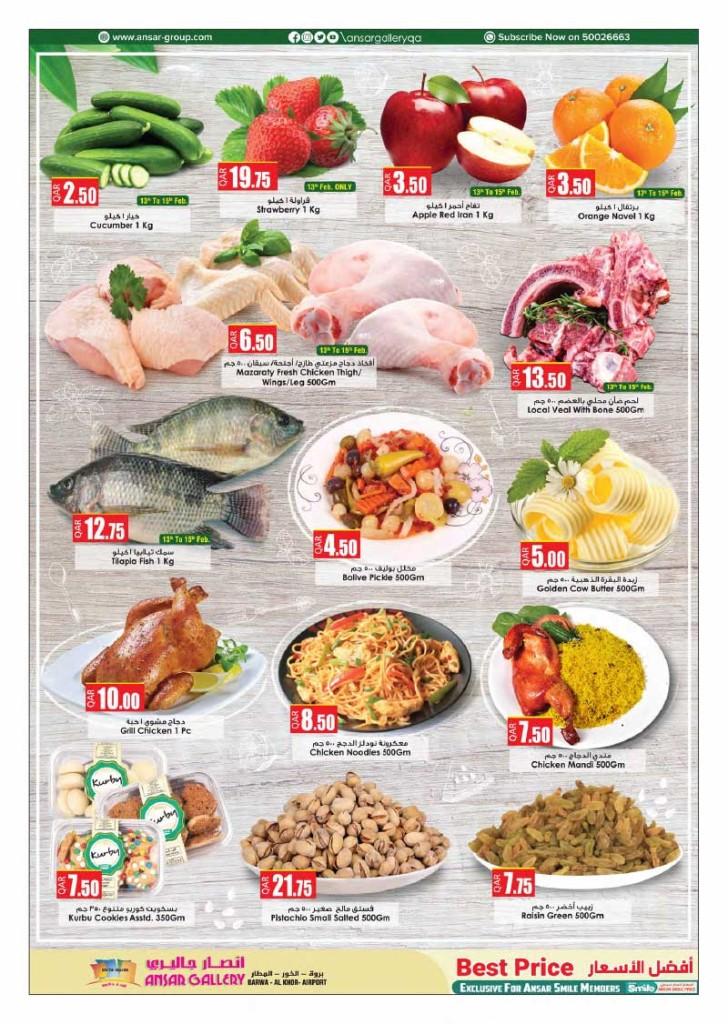 ansar-best-offers-13-02-2