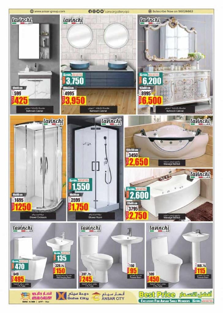 ansar-best-offers-13-02-20