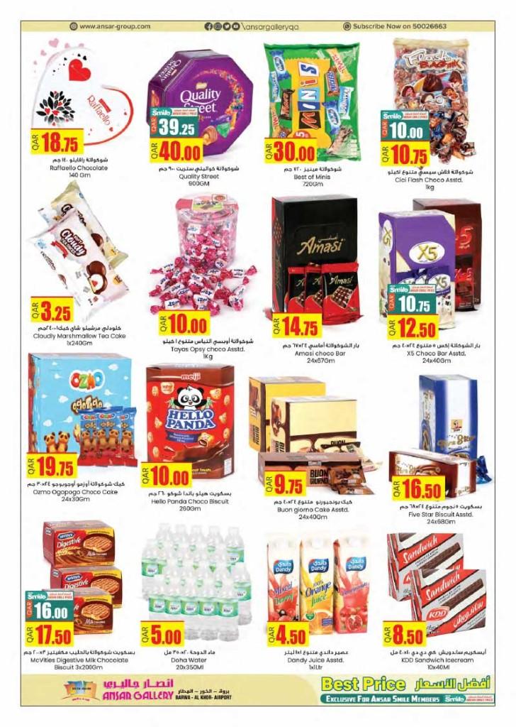 ansar-best-offers-13-02-3