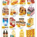 ansar-best-offers-13-02-4