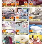 ansar-best-offers-13-02-7