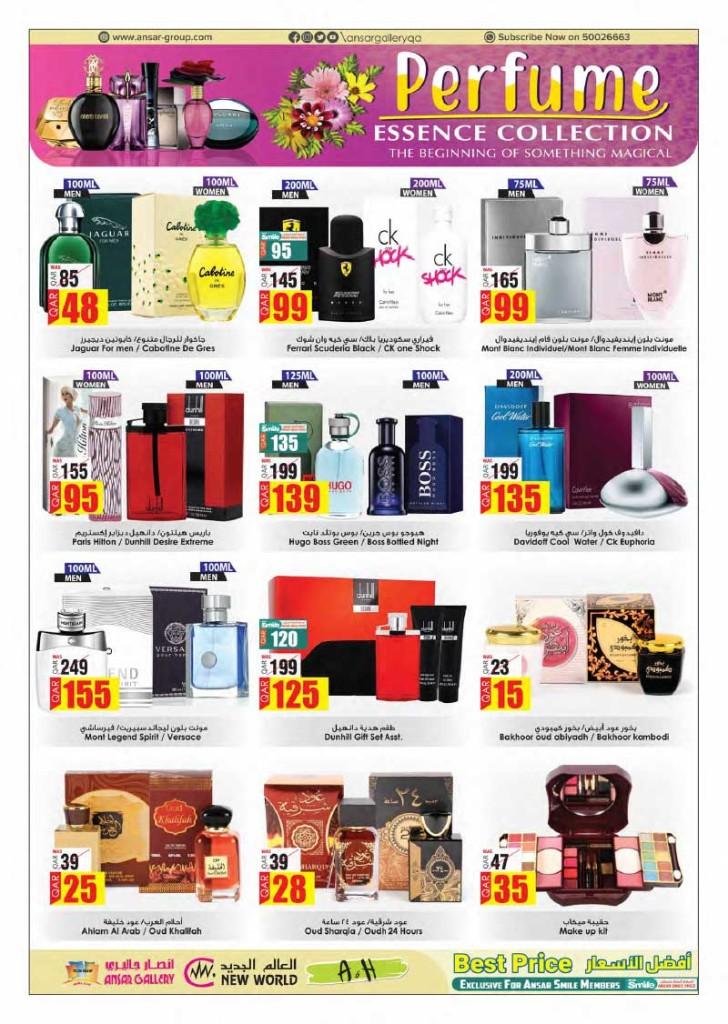 ansar-best-offers-13-02-8