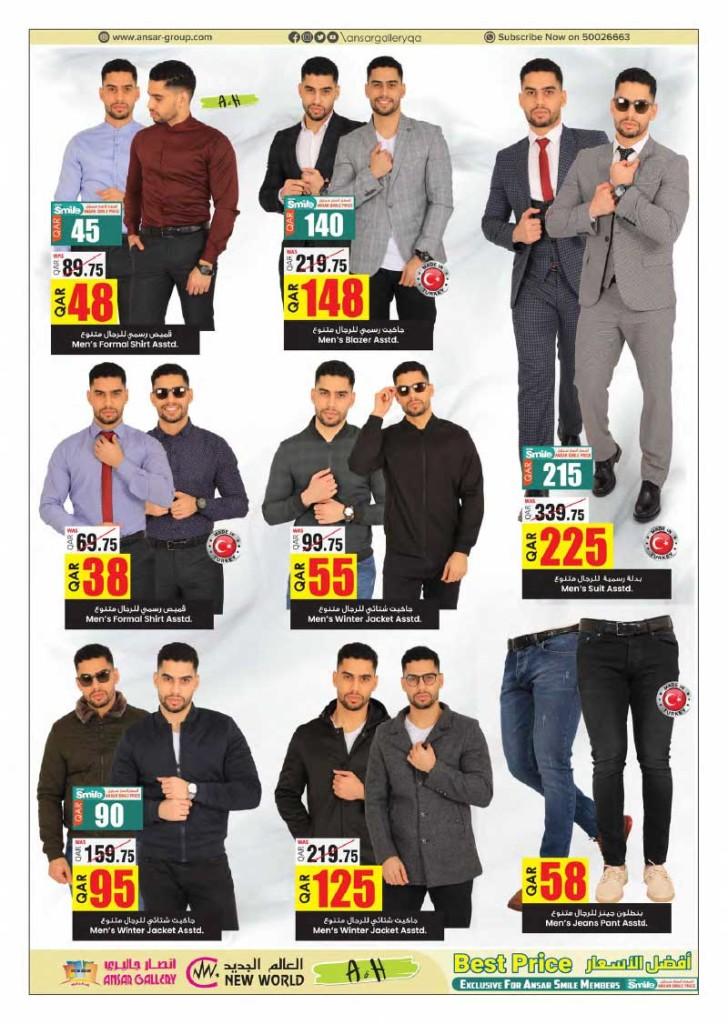 ansar-best-offers-13-02-9