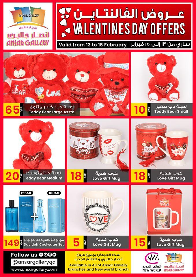 ansar-valentines-13-02-2