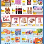 carrefour-week-05-02-3