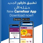 carrefour-weekly-26-02-1