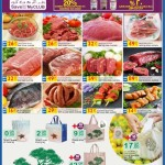 carrefour-weekly-26-02-912