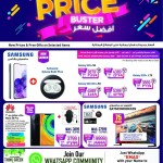 emax-price-buster-24-02-1