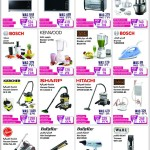 emax-price-buster-24-02-7