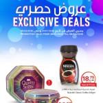 ffc-deals-01-02-1