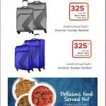 ffc-deals-01-02-934
