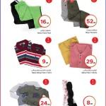 ffc-deals-01-02-940