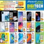 lulu-digi-deals-27-02-1