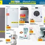 lulu-digi-deals-27-02-3