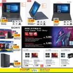 lulu-digi-deals-27-02-6