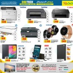 lulu-digi-deals-27-02-7