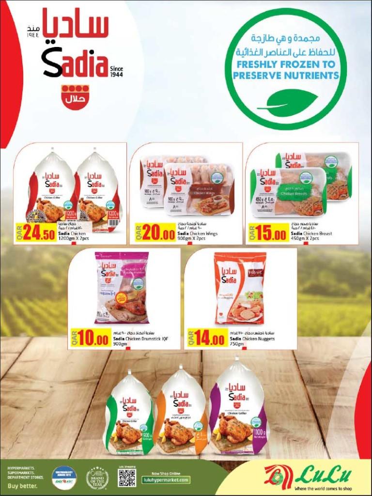 lulu-world-food-13-02-12