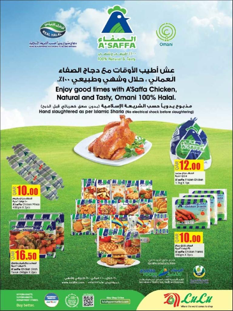 lulu-world-food-13-02-14