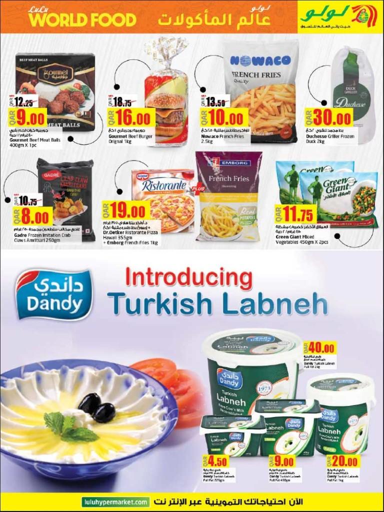 lulu-world-food-13-02-15
