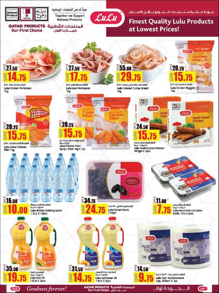 lulu-world-food-13-02-16