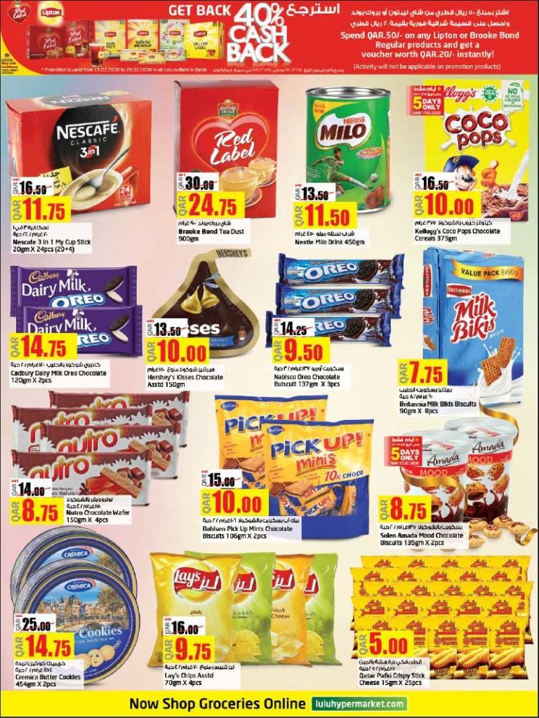 lulu-world-food-13-02-21