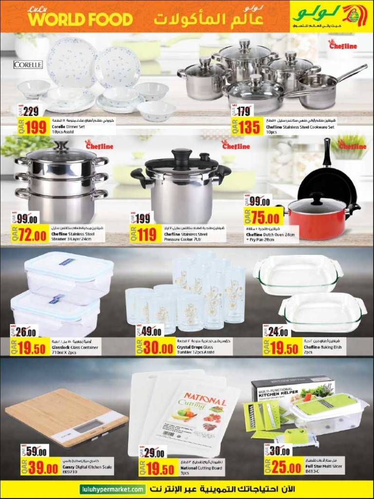 lulu-world-food-13-02-25