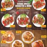 lulu-world-food-13-02-4